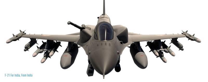"Lockheed Martin renommé chasseur F-16V ""indien"" en F-21"