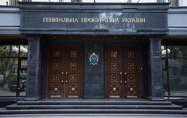 우크라이나, 전 국방 장관에 대한 반역 사례 고려 중
