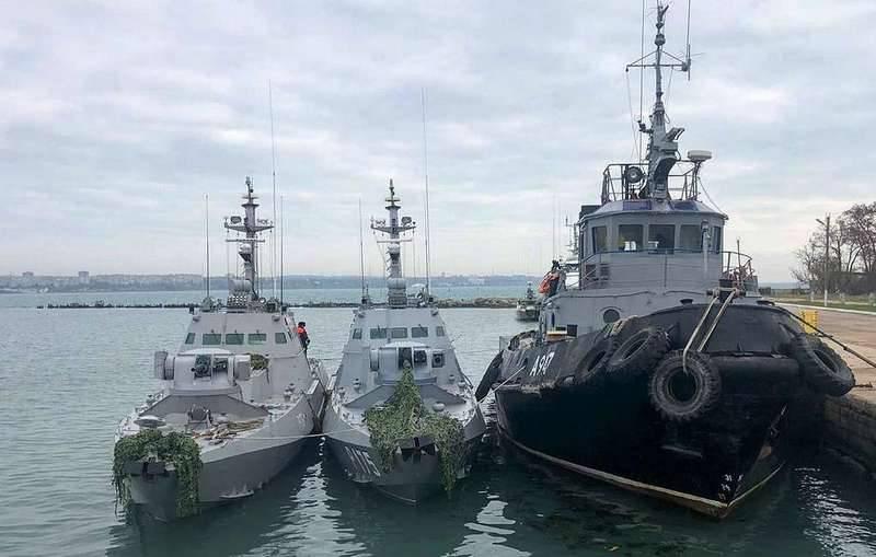ECHRはケルチ海峡での事件でロシアに対するウクライナの苦情を拒否しました