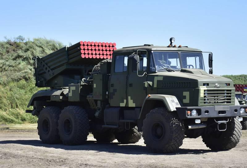 """En Ucrania, anunció el lanzamiento de una serie de MLRS """"Verba"""" y MLRS """"Alder""""."""