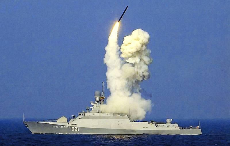 Mídia: O novo foguete Caliber-M receberá uma versão terrestre