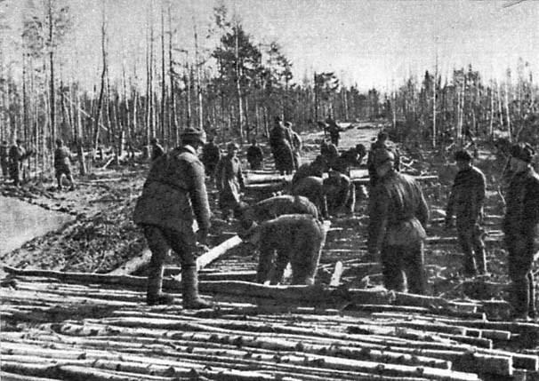 大祖国戦争への道を築く方法。 2の一部