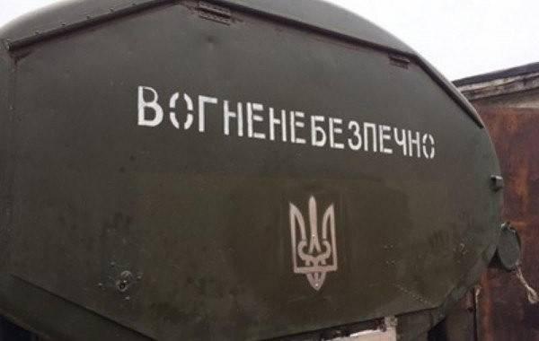 Военный эксперт назвал условия признания независимости ЛДНР Россией