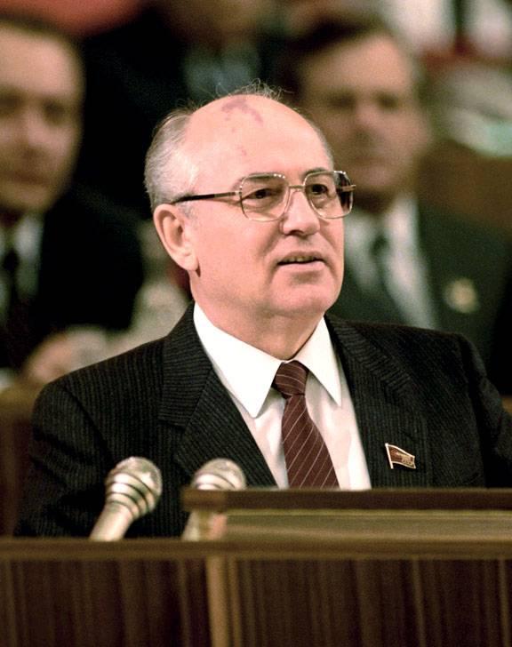 Как Горбачёв сдал СССР