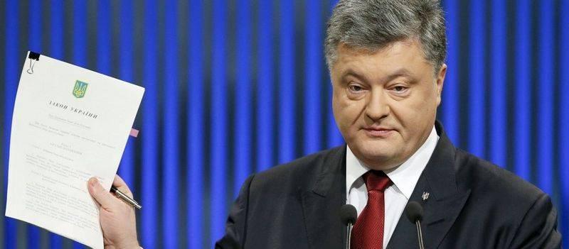 Порошенко законодательно запретил россиянам наблюдать за выборами