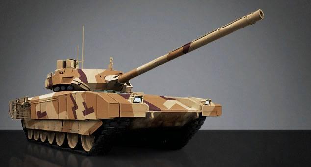 """टैंक टी- 14 """"आर्मटा"""" एक्सपोर्ट ऑर्डर और 120-mm गन को """"सेव"""" कर सकता है"""