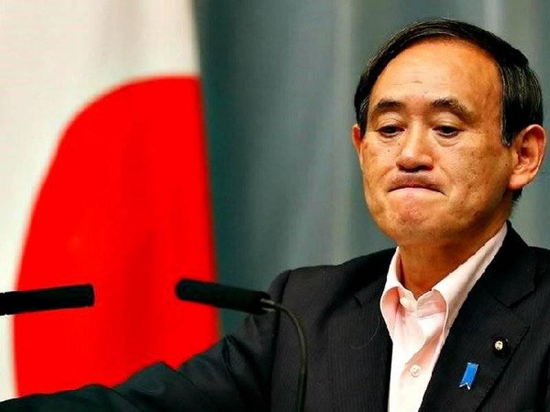 Japonya, Kuril Adaları nedeniyle Rusya'ya karşı protestosunu dile getirdi