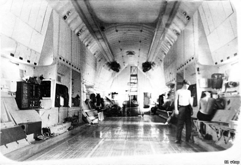 Ан-22: «Летающий собор» Страны Советов. Часть 7. ЧП