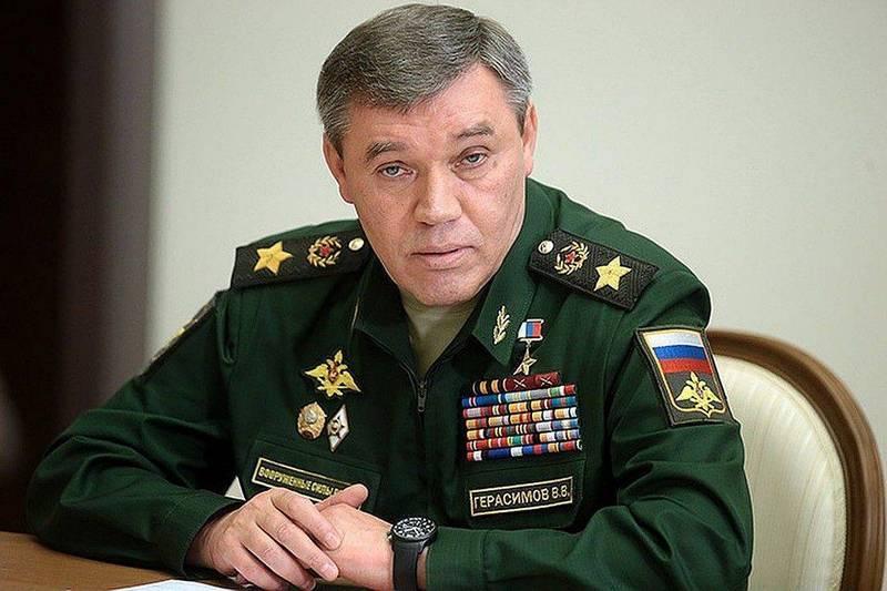 В Генштабе ВС РФ рассказали о современных угрозах безопасности России