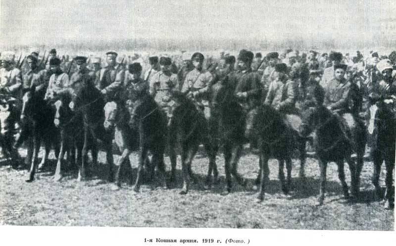 Kriegschronik 1-tes Pferd. CH 1. Abgefangener Befehl Budyonny