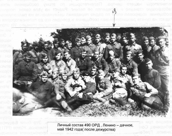 «Битвы шифровальщиков» при обороне Москвы