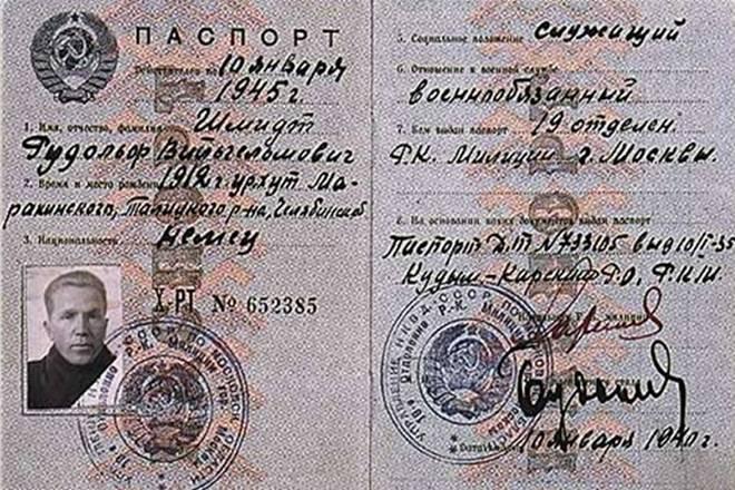Жизнь и подвиги легендарного разведчика Николая Кузнецова