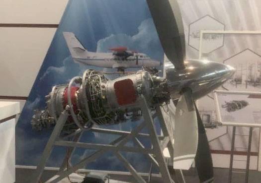 指定了飞机发动机VK-800С的认证时间