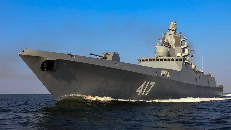 El circón hipersónico se probará a bordo de la fragata Almirante Gorshkov