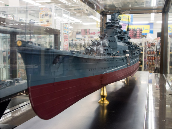 Named after the mountains. In Japan built a new destroyer