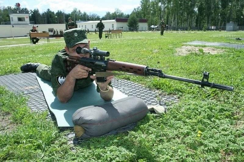 Rosguards 250 Dragunov keskin nişancı tüfeği (SVD) hakkında satın alacak