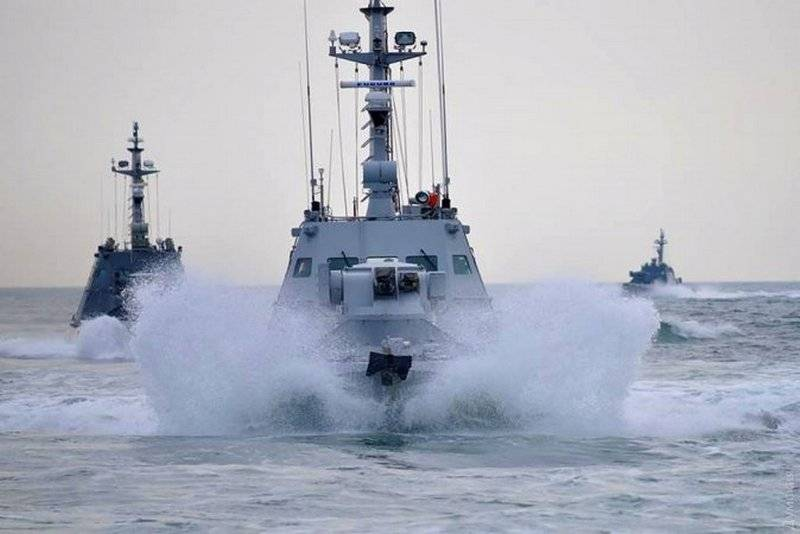 the New strategy of development of the Ukrainian fleet is designed to 2035