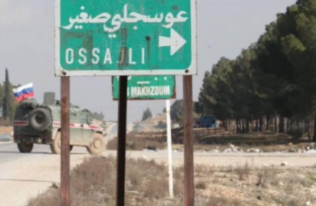 ВВС: вСирии пропал и, может быть, умер еще один русский офицер