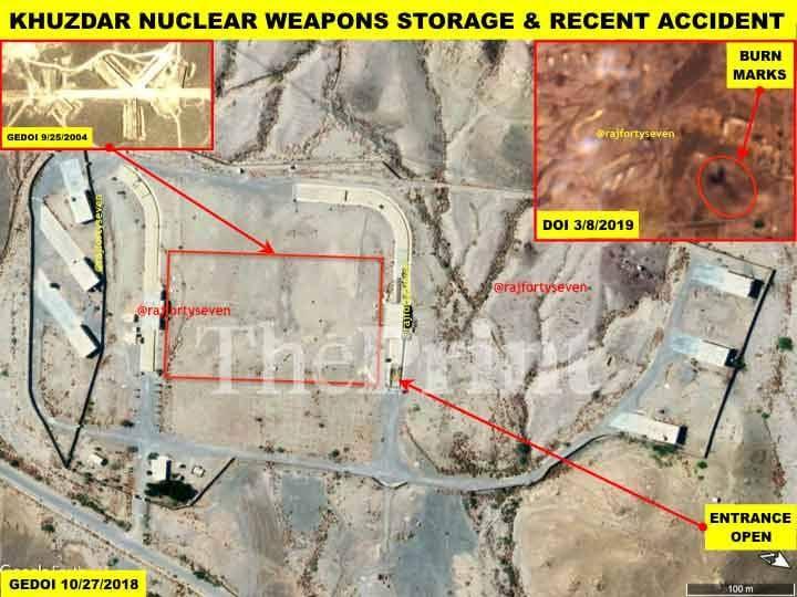 В Индии заявили о нештатной ситуации на ядерном объекте Пакистана