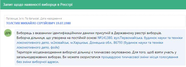 Colorado Hamamböceği Notları. Ukraynalıların rasyonelliğinin nedeni olarak radyoaktif balıklar