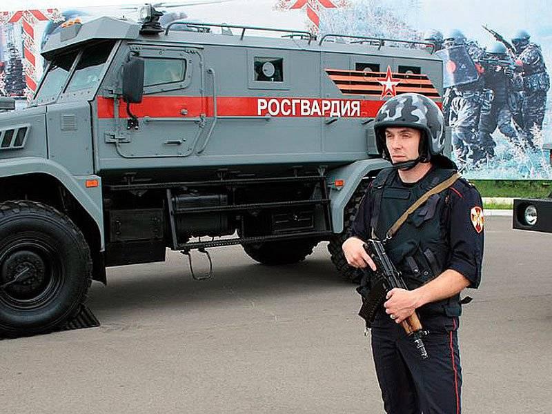 Dia da Guarda Nacional da Federação Russa