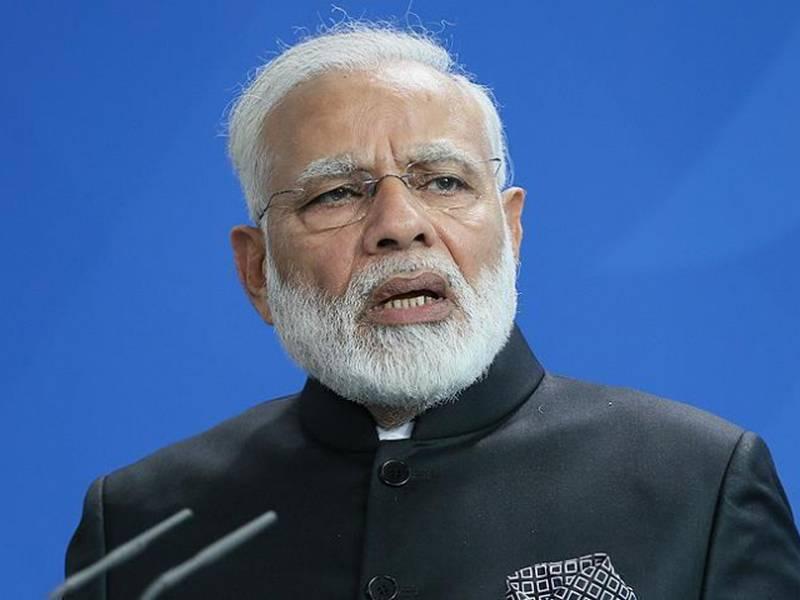 Индия сбила космический спутник на низкой околоземной орбите