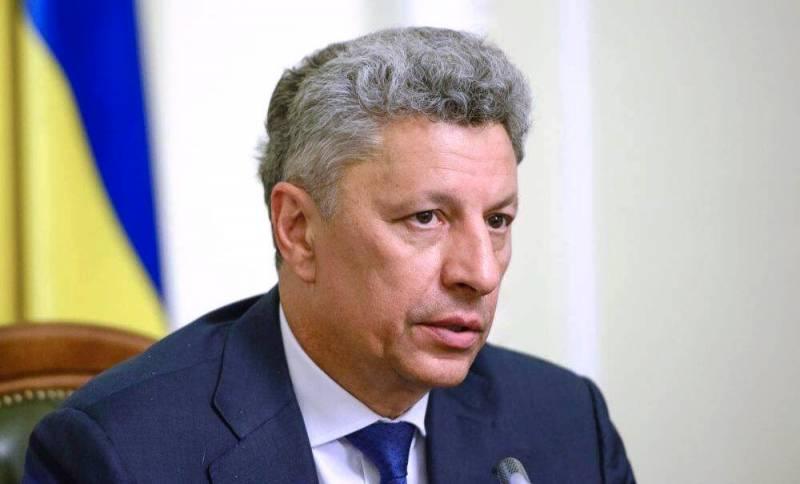 В Киеве придумали способ возвращения Донбасса с помощью России