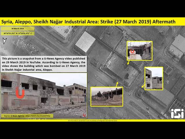 Результаты израильских бомбардировок провинции Алеппо показали со спутника