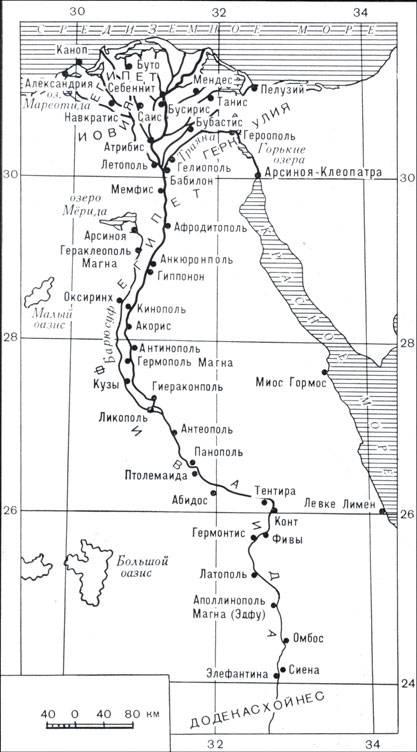 Ptolemies'in Sonuncusu