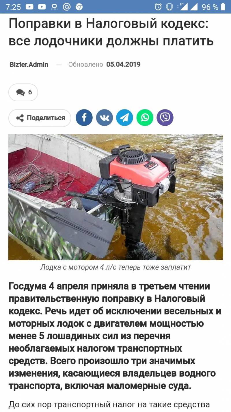 Украинские пограничники получили от консультативной миссии ЕС автомобильные прицепы для перевозки служебных собак - Цензор.НЕТ 1307