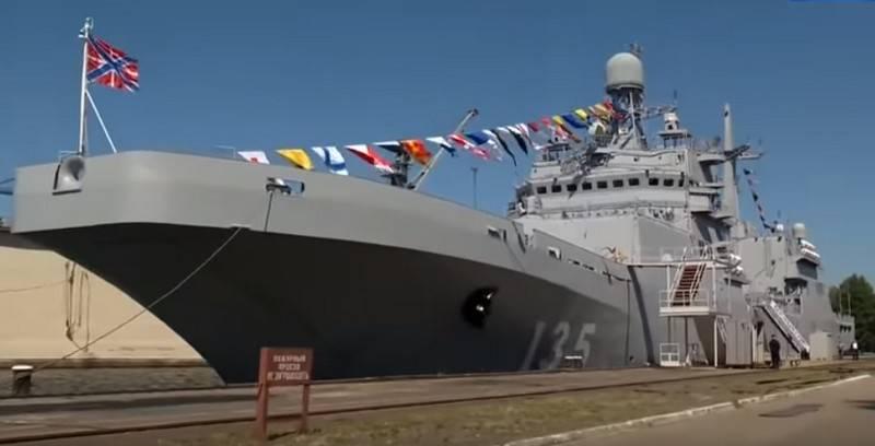"""O Ministério da Defesa pode encomendar mais dois projetos BDK 1171 """"Ivan Gren"""""""