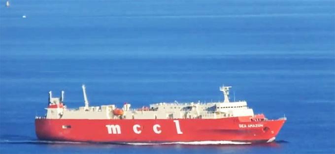 माल्टा के झंडे के नीचे जहाज ने ओडेसा को अमेरिकी सैन्य उपकरण वितरित किए