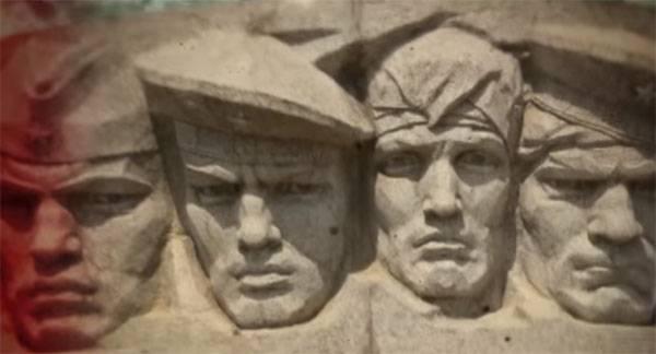 10 апреля - Международный день движения Сопротивления