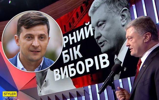 Владимир Зеленский. Восстание в тюрьме