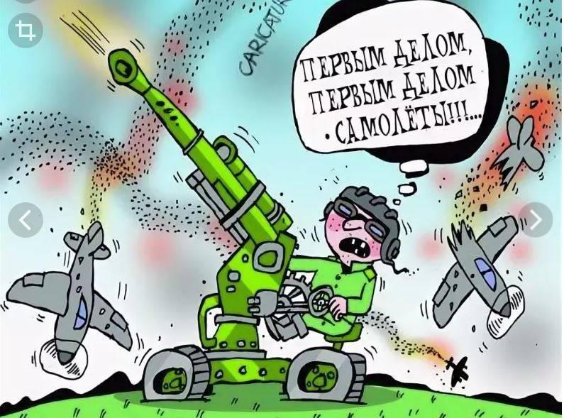 прикольная открытка артиллерия следу