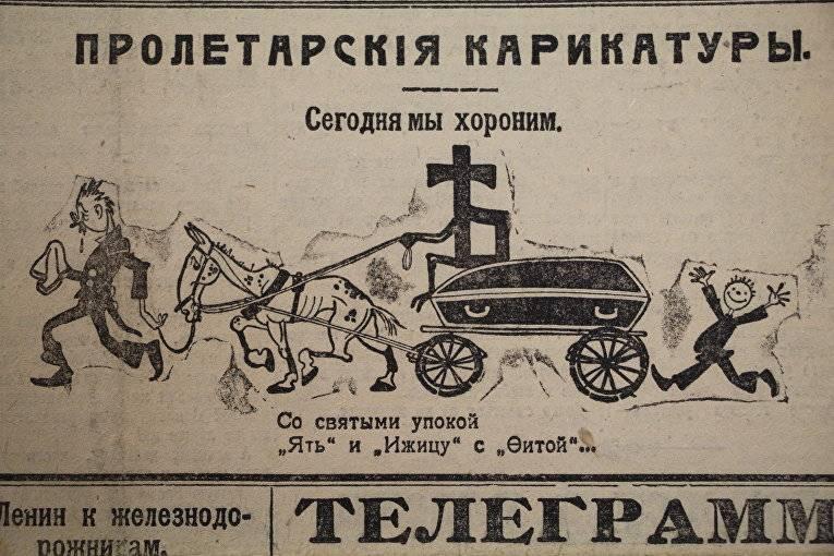 Хрущёв и русский язык. Как собирались изменить орфографию