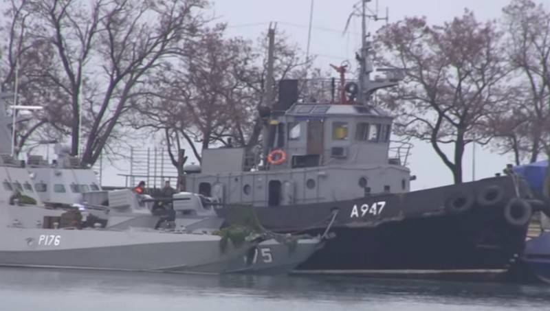 Ukrainian Detained the boats proposed to use as targets