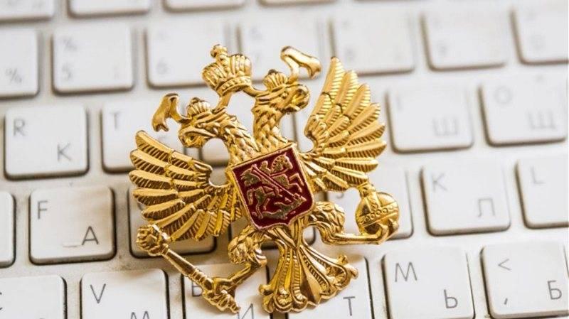 Госдума приняла в третьем чтении закон о защите Рунета