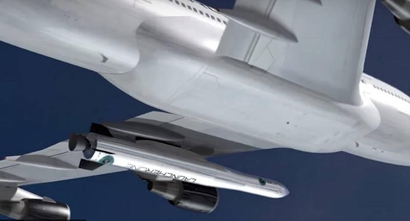Virgin Group предложила Пентагону новую ракету для вывода спутников в космос