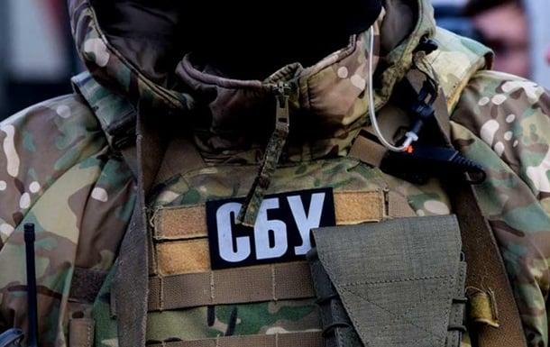 SBU in Kiev breeds