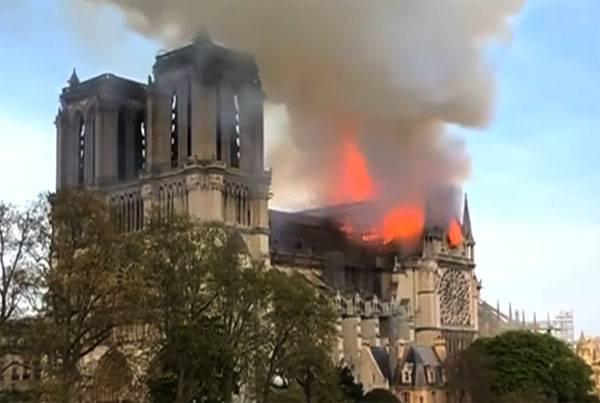 आग आधुनिक यूरोप के प्रतीक के रूप में बदल गई