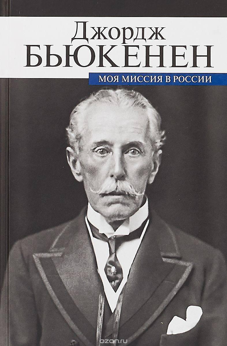थेसालोनिकी फ्रंट: प्रथम विश्व युद्ध का एक विस्मृत पृष्ठ। रूसी श्रद्धांजलि