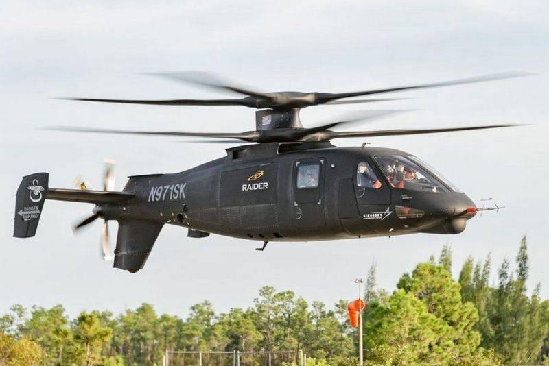 Стероидная «Кайова». Какой сверхбыстрый вертолёт выберут США?