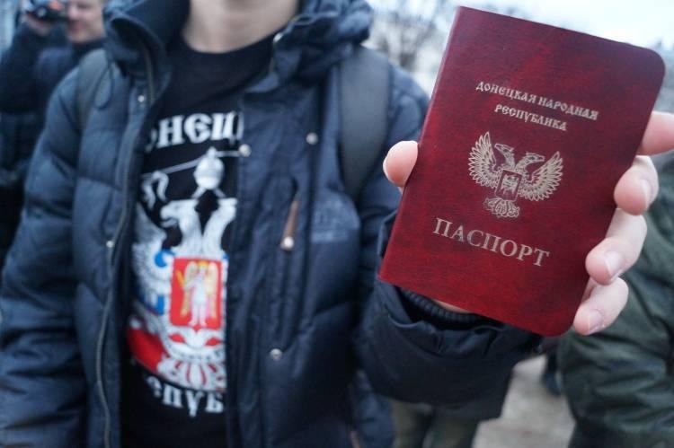 Узнав про российские паспорта, украинцы потянулись на Донбасс