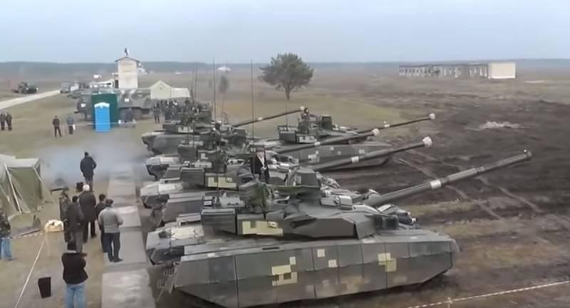 """Ucrânia pára a produção de tanques """"Oplot"""""""