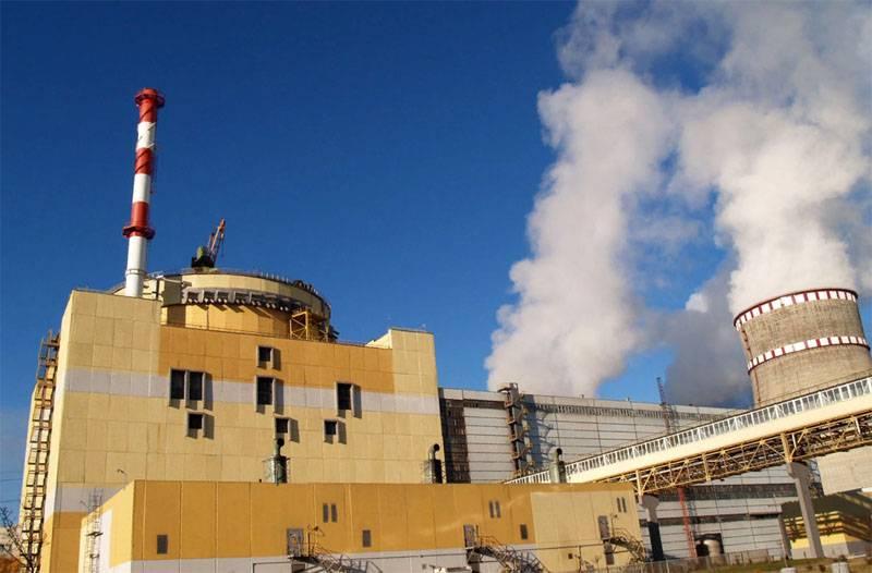 Заявлено о пожаре на территории одной из украинских АЭС