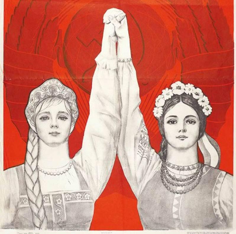 Картинки про, открытки дружбы народов