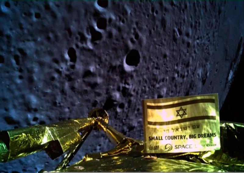 Израильский лунный модуль разбился