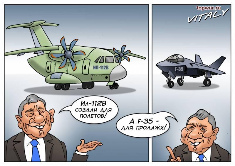 Итоги недели. Если бы F-35 принимала комиссия Минобороны РФ...