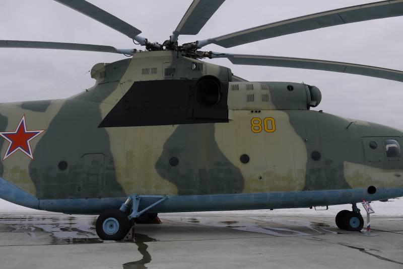 Советский «супертяж» Ми-26. Уникальный винт